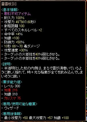 決戦テスト鯖②3