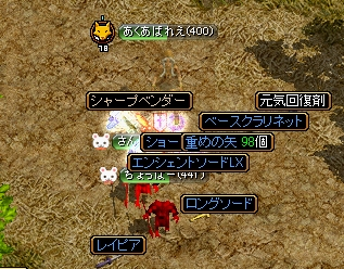 (;゜ロ゜)ハッ2