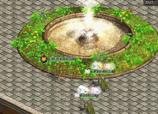 ひみつの花園5