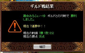 花火ゲット2