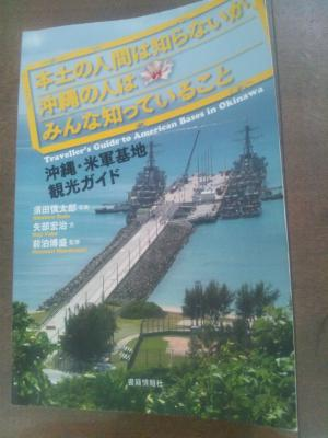 DSC_0060_convert_20110820155159.jpg