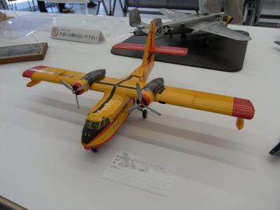 NAM航空機模型展示会10