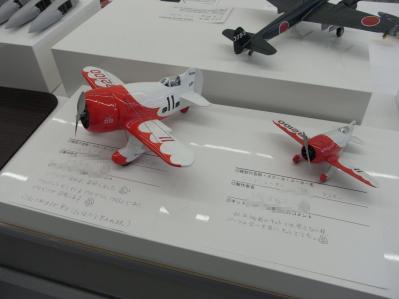 NAM航空機模型展示会14