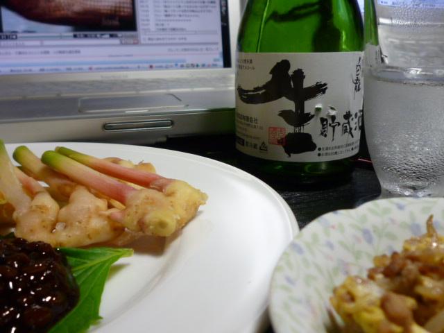 葉生姜をアテに冷酒を飲む