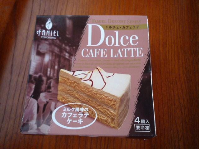 ドルチェ・カフェラテ(4個入り)