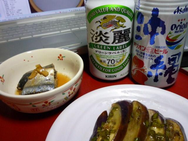 茄子と秋刀魚で乾杯♪