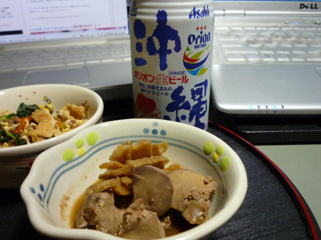 沖縄オリオンビール