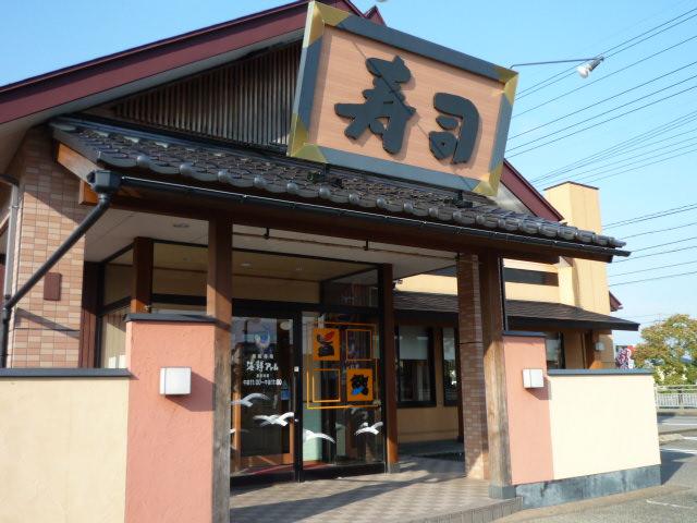 廻転寿司「海鮮アトム」