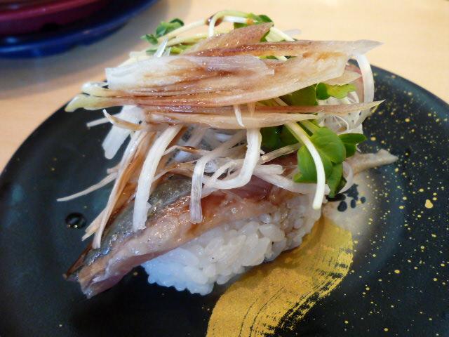 8.さんまのバルサミコ酢