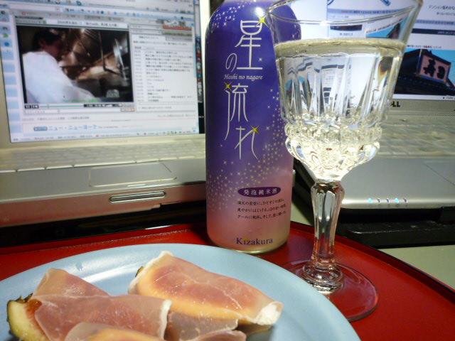 発泡純米酒「星の流れ」で乾杯♪
