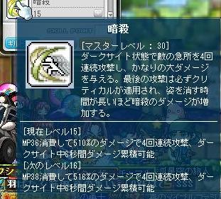 Maple111212_021039.jpg