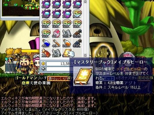 Maple091021_201328.jpg