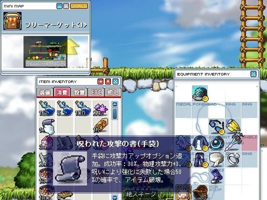 Maple091023_220827.jpg