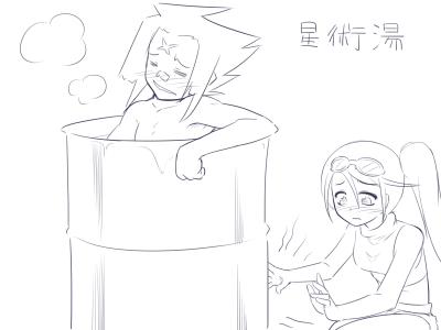 むしろ風呂カナエ描けよ