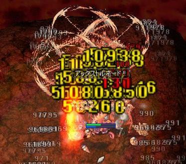 20110809_2.jpg
