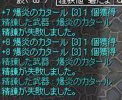 20110910_1.jpg