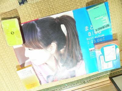 s-P1050489.jpg