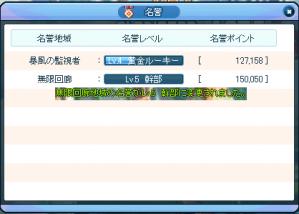 SPSCF0199.png
