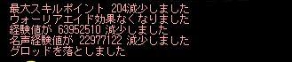 AS2009101615431901[080]