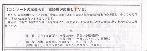 110718sugimotoatuhiko (3)