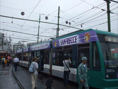 サンフレ電車