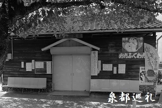 20090814ichinoharu01.jpg