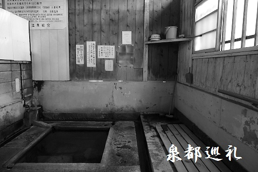 20090814ichinoharu02.jpg