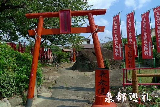 20090814nanatsuishi01.jpg