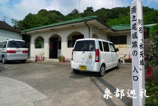 20090927hishikarikoushu02.jpg