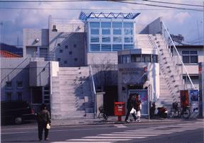 松末町郵便局