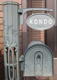 kondo-b