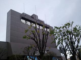 2011-04-23 05.09.46