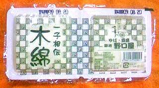 090812.jpg