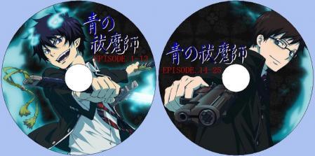 青の祓魔師DVDラベル