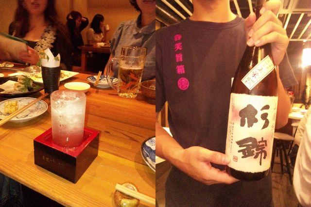 日本酒呑ませてくれた。