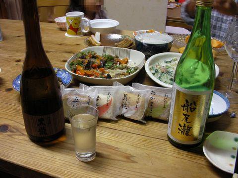 復興支援の蒲鉾と美酒