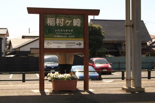 20110305江の島15