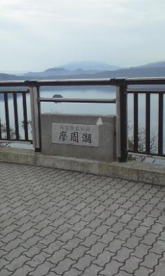 20090921191607