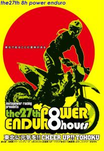8h power enduro