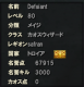 07f68dc325d4260abc29f0636dd39306.png