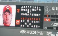 11.8.28 2 今日のスタメン