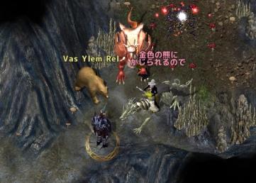 screenshot_051_a.jpg