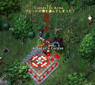 screenshot_064_a.jpg