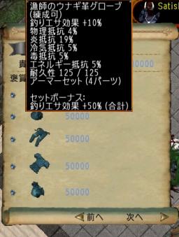 screenshot_112_a.jpg
