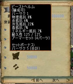 screenshot_120_a.jpg