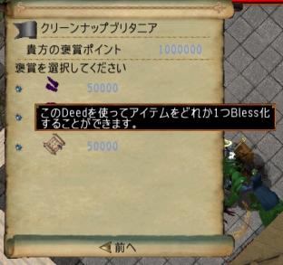 screenshot_136_a.jpg