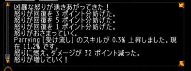 screenshot_141_a.jpg