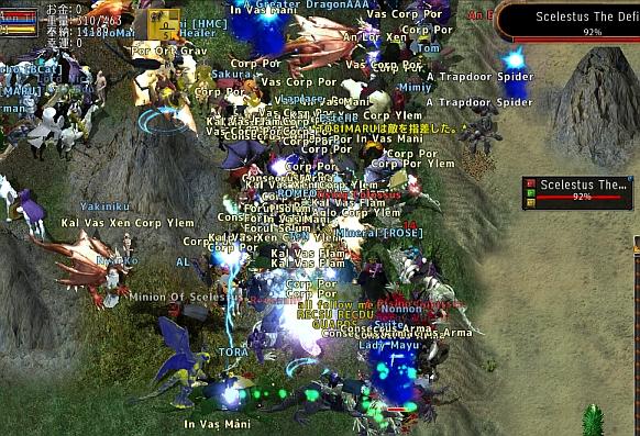screenshot_335_04.jpg