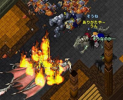 screenshot_369_04.jpg