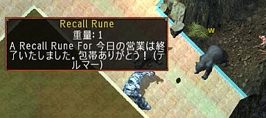 screenshot_406_04.jpg